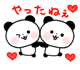 jyare panda 3 sticker #7248036