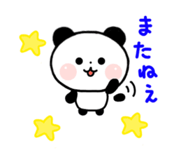 jyare panda 3 sticker #7248046