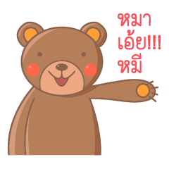 Cappuccino (Thai Version)