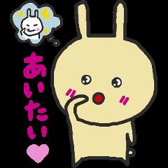Love Love rabbit stickers