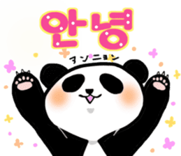 Panda and Korean sticker #7261656