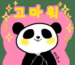 Panda and Korean sticker #7261657