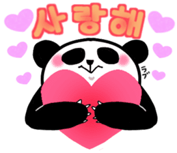 Panda and Korean sticker #7261659