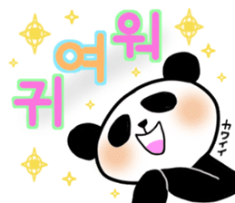 Panda and Korean sticker #7261662