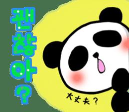 Panda and Korean sticker #7261668