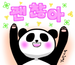 Panda and Korean sticker #7261669