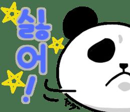Panda and Korean sticker #7261671
