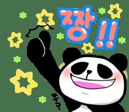 Panda and Korean sticker #7261676