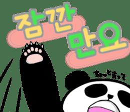Panda and Korean sticker #7261677
