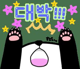 Panda and Korean sticker #7261678