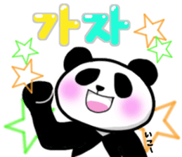 Panda and Korean sticker #7261681