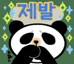 Panda and Korean sticker #7261683