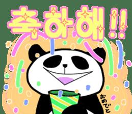 Panda and Korean sticker #7261684