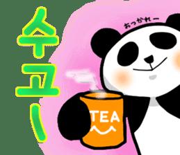 Panda and Korean sticker #7261686