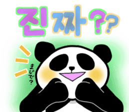 Panda and Korean sticker #7261689