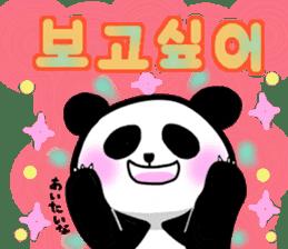 Panda and Korean sticker #7261691