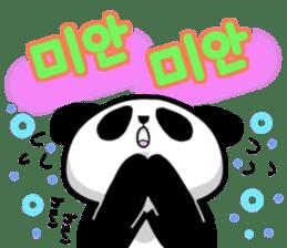 Panda and Korean sticker #7261693