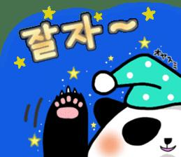 Panda and Korean sticker #7261695