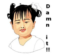 The Memorable Faces for English users sticker #7263930