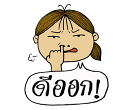 Jay Wiang (Thai Slang) sticker #7266057