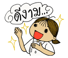 Jay Wiang (Thai Slang) sticker #7266073