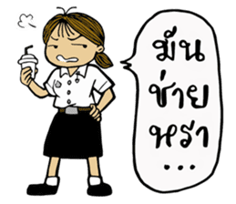 Jay Wiang (Thai Slang) sticker #7266078