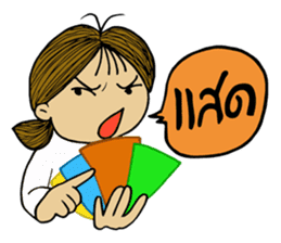 Jay Wiang (Thai Slang) sticker #7266079
