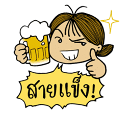 Jay Wiang (Thai Slang) sticker #7266085