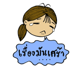 Jay Wiang (Thai Slang) sticker #7266088