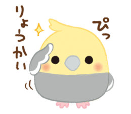 kotoritai sticker #7271176