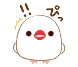 kotoritai sticker #7271186