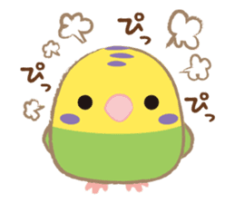 kotoritai sticker #7271190