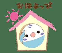 kotoritai sticker #7271192