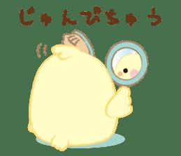 kotoritai sticker #7271193