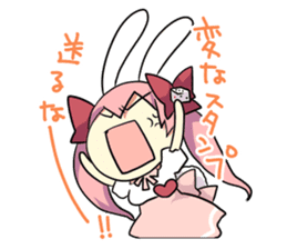 "Di Gi Charat Vol.3 ""Rabi~en~Rose"" sticker #7271548"