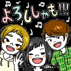SHISHAMO NO TSUKAERU Sticker!!!