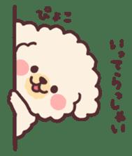 fluffy toy poodle 3set sticker #7274424