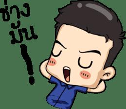 Mr.PAP sticker #7275461