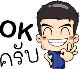 Mr.PAP sticker #7275464