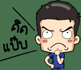 Mr.PAP sticker #7275469