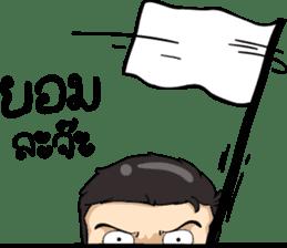 Mr.PAP sticker #7275470