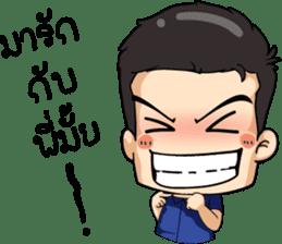 Mr.PAP sticker #7275475