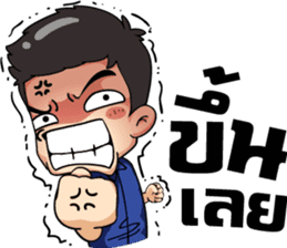Mr.PAP sticker #7275486