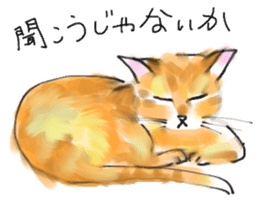 Neco Life sticker #7280661
