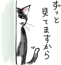 Neco Life sticker #7280678