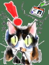 Neco Life sticker #7280679