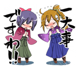Umeno and Sakurako sticker #7280987