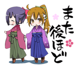 Umeno and Sakurako sticker #7280992