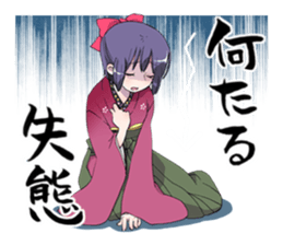 Umeno and Sakurako sticker #7280996