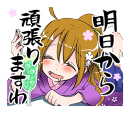 Umeno and Sakurako sticker #7281005